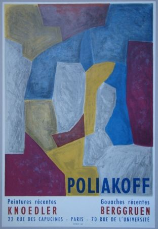 Manifesti Poliakoff - Composition carmin,jaune, grise et bleue
