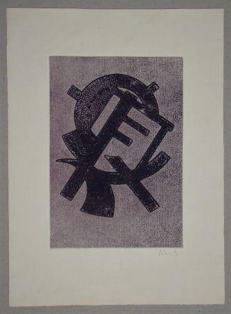 Acquatinta Kerels - Composition pour Art Abstrait