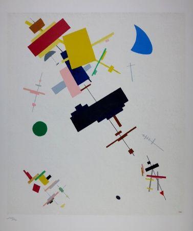 Litografia Malevitch - COMPOSITION SUPREMATISTE - SUPREALISM COMPOSITION