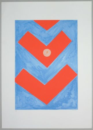 Serigrafia Turcato - Composizione