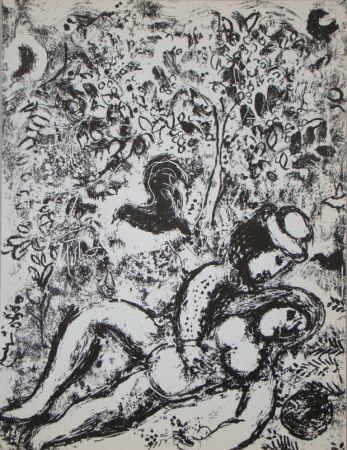 Litografia Chagall - Couple d'amour en face de l'arbre