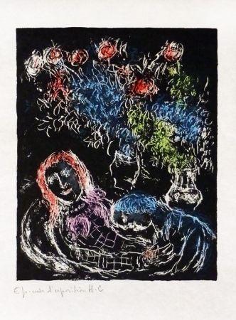 Litografia Chagall - Couple sur fond noir