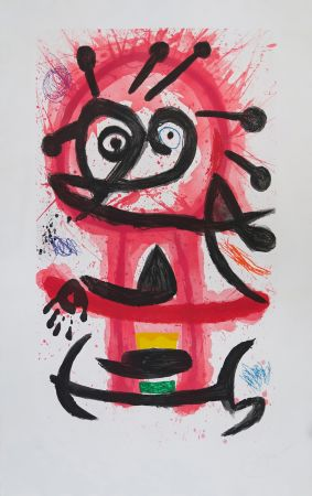 Carborundum Miró - Danseuse Creole – Creole Dancer
