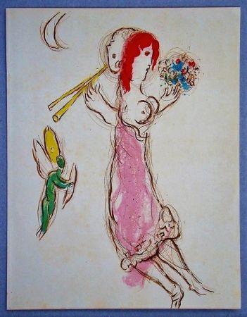 Litografia Chagall - Daphnis et Chloé