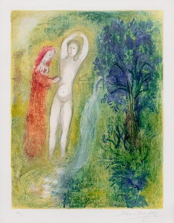 Litografia Chagall - Daphnis et Chloe au Bord de la Fontaine, from Daphnis et Chloe