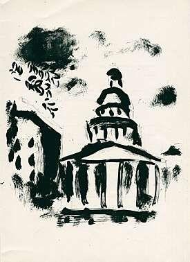 Litografia Chagall - Das Panthéon