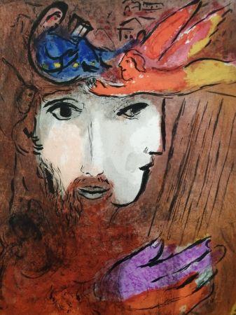Litografia Chagall - David et Bethsabée