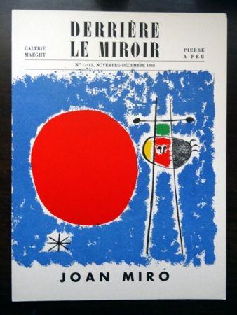 Libro Illustrato Miró - DERRIÈRE LE MIROIR N°14 - 15