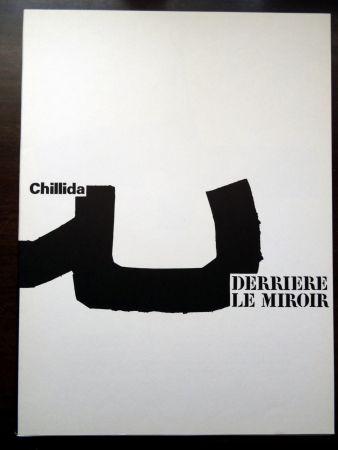 Libro Illustrato Chillida - DERRIÈRE LE MIROIR N°204