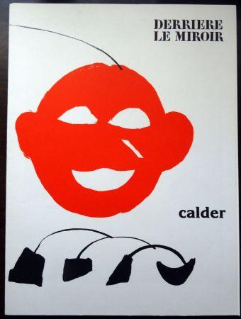 Libro Illustrato Calder - DERRIÈRE LE MIROIR N°221