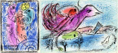 Libro Illustrato Chagall - DERRIÈRE LE MIROIR N° 132. CHAGALL. Octobre 1962.
