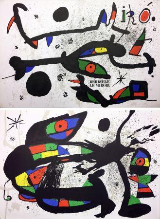Libro Illustrato Miró - DERRIÈRE LE MIROIR n° 231 . MIRO. SCULPTURES. Nov. 1978.