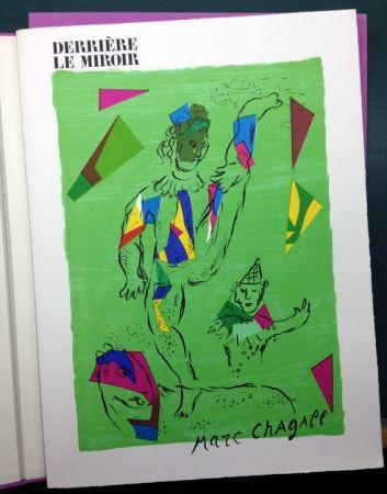 Libro Illustrato Chagall - Derrière Le Miroir N° 235 (1979). Tirage De Luxe Sur Arches.