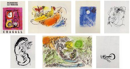 Litografia Chagall - DERRIÈRE LE MIROIR N° 99-100. MARC CHAGALL. 1957