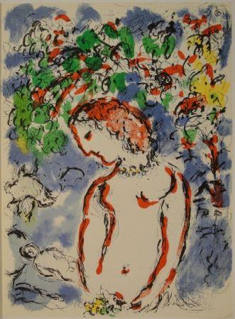 Litografia Chagall - DERRIÈRE LE MIROIR, No 198. Chagall.