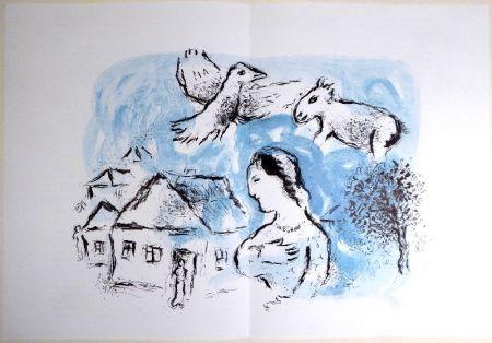 Litografia Chagall - DERRIÈRE LE MIROIR, No 225. Chagall.