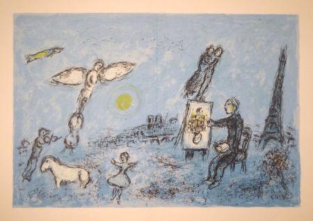 Litografia Chagall - DERRIÈRE LE MIROIR, No 246. Chagall. Lithographies originales