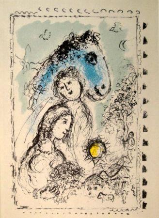 Litografia Chagall - DERRIÈRE LE MIROIR, No 250. Hommage à Aimé et Marguerite Maeght.