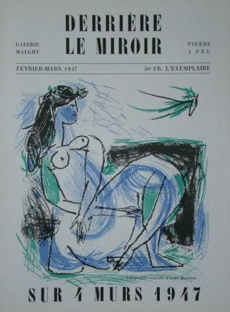 Libro Illustrato Marchand - Derrière Le Miroir