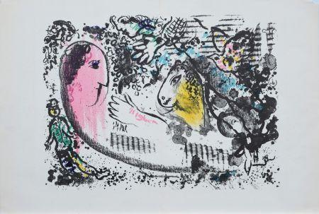 Litografia Chagall - Derrière Le Miroir 182, One Page