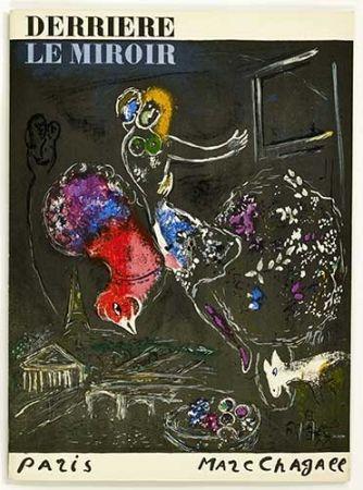 Libro Illustrato Chagall - Derrière Le Miroir 66 6768