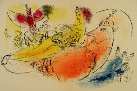 Libro Illustrato Chagall - Derrière le Miroir n.99/100