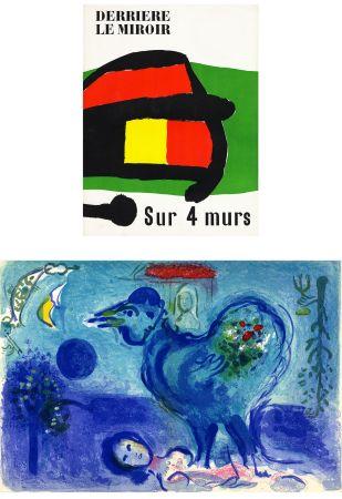 Libro Illustrato Chagall - Derrière le Miroir n° 107-108-109. SUR 4 MURS. Juin-juillet 1958.