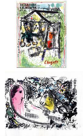 Libro Illustrato Chagall - Derrière Le Miroir n° 182 - CHAGALL. 1969. 2 LITHOGRAPHIES ORIGINALES EN COULEURS