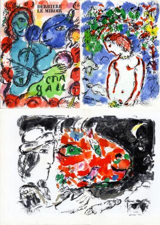 Libro Illustrato Chagall - Derrière Le Miroir n° 198 - CHAGALL. Exposition de 31 peintures de 1968 à 1971. Mai 1972.