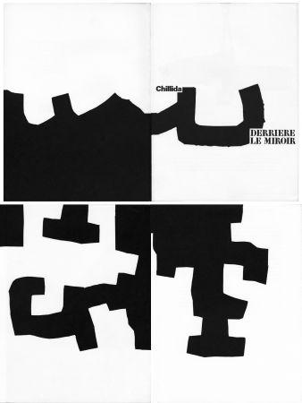 Libro Illustrato Chillida - Derrière le Miroir n° 204 . CHILLIDA . Juin 1973.