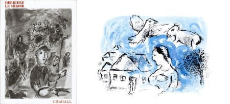 Libro Illustrato Chagall - Derrière le miroir N° 225. CHAGALL. Octobre 1977.