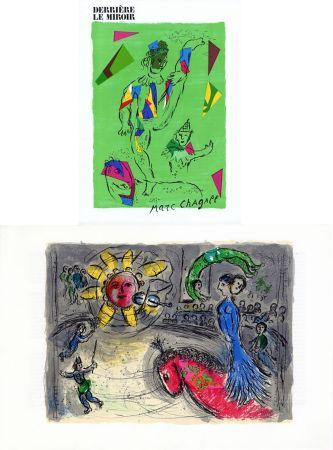 Libro Illustrato Chagall - Derrière le Miroir n° 235 - CHAGALL par Vercors. Octobre 1979.