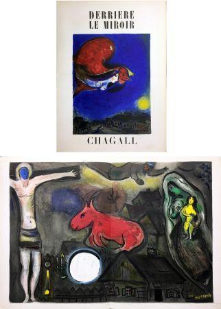 Libro Illustrato Chagall - Derrière Le Miroir n° 27-28. CHAGALL. Mars-Avril 1950