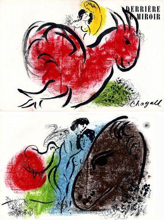 Libro Illustrato Chagall - Derrière le Miroir n° 44-45. CHAGALL. Mars 1952.