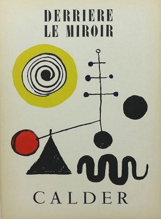 Libro Illustrato Calder - Derrière le Miroir no 31 juillet 1950