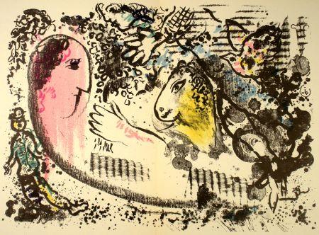 Libro Illustrato Chagall - Derriere E Miroir N.°182