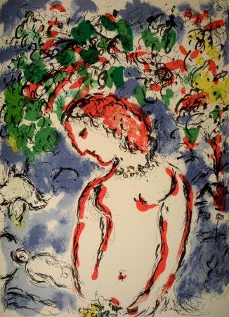 Libro Illustrato Chagall - Derriere E Miroir N.°198