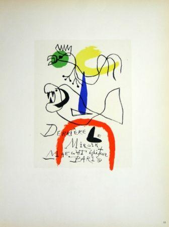 Litografia Miró - Derriere le Miroir