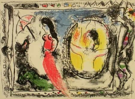 Libro Illustrato Chagall - Derriere le Miroir n. 147 Juin 1964
