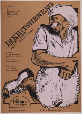 Serigrafia Kentridge - Dikhitsheneng (The Kitchens)