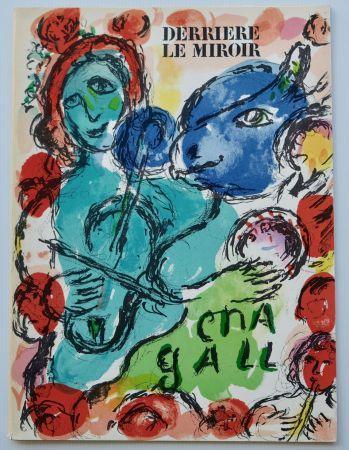 Litografia Chagall - Dlm - Derrière Le Miroir Nº 198
