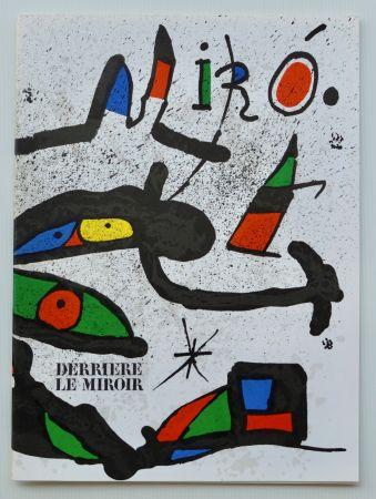 Litografia Miró - Dlm - Derrière Le Miroir Nº 231