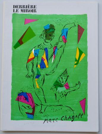 Litografia Chagall - Dlm - Derrière Le Miroir Nº 235