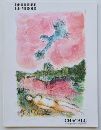 Litografia Chagall - Dlm - Derrière Le Miroir Nº 246