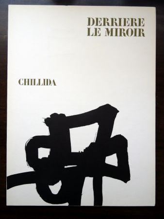 Libro Illustrato Chillida - DLM 143