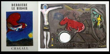 Litografia Chagall - DLM  27 / 28