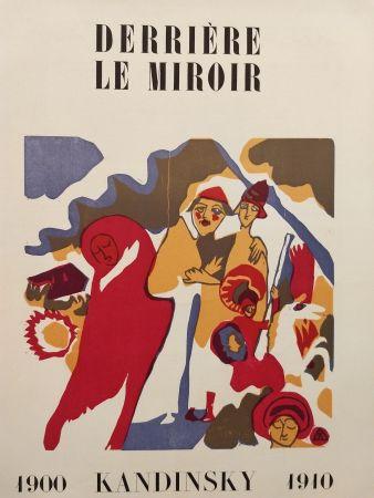 Libro Illustrato Kandinsky - DLM 42