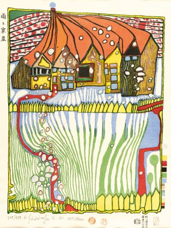 Incisione Su Legno Hundertwasser - Do not wait Houses – Move