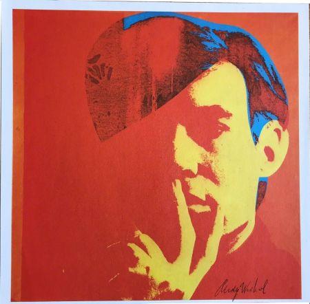 Serigrafia Warhol - Double Self-Portrait