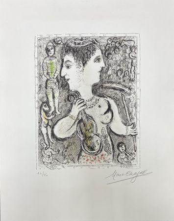 Litografia Chagall -  Double Visage